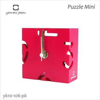 Design clock interior clock table clock PUZZLE MINI (puzzle mini) pink YK10-106-PK Yamato industrial arts upup7 full of the warmth of the tree