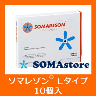 somarezon L(7mm)10个装<SOMANIKS(somanikusu)公式网上商店>