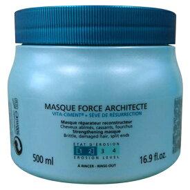 ケラスターゼ RE マスク ド フォルス 500g 500ml レジスタンス kerastase 業務用 並行輸入品