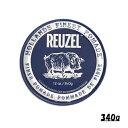 在庫限り品♪ ルーゾー ファイバー ポマード ネイビー 340g REUZEL FIBER POMADE PLIABLE HOLD NATUREL FINISH 並行輸入品