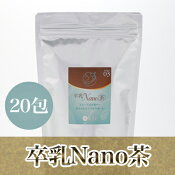 卒乳NANO茶[そつにゅうなのちゃ]