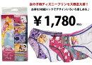 【女の子用パンツ】DisneyPRINCESSディズニープリンセスガールズショーツ5枚セット