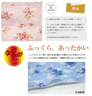 【送料無料】日本製ニットキルト長袖レディースパジャマ柄おまかせセール【楽ギフ_包装】