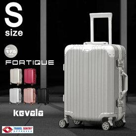 スーツケース【Sサイズ・送料無料・1年保証付】kevala Fortique Sサイズ 【SZSW-004/fortique S】キャリーバッグ キャリーケース