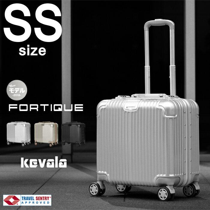 【半額!!】GWセール!!スーツケース【SSサイズ・送料無料・1年保証付】 kevala Fortique SSサイズ 【SZSW-004/fortique SS】キャリーバッグ キャリーケース