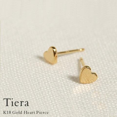 K18 ゴールド ハート ピアス 「Tiera」