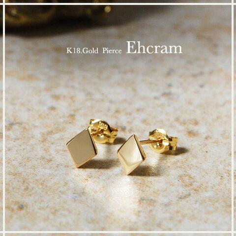 K18 ゴールド ピアス 「Ehcram」
