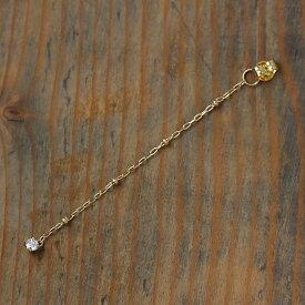 【Diamond Chain Pierce Catch】 ピアスキャッチ レディース ダイヤモンド 一粒ダイヤ 揺れる k18 18金 18k ゴールド ピンクゴールド ホワイトゴールド ダイアモンド スウィング 女性 大人 上品 華奢 かわいい シンプル 片耳用 プレゼント ギフト