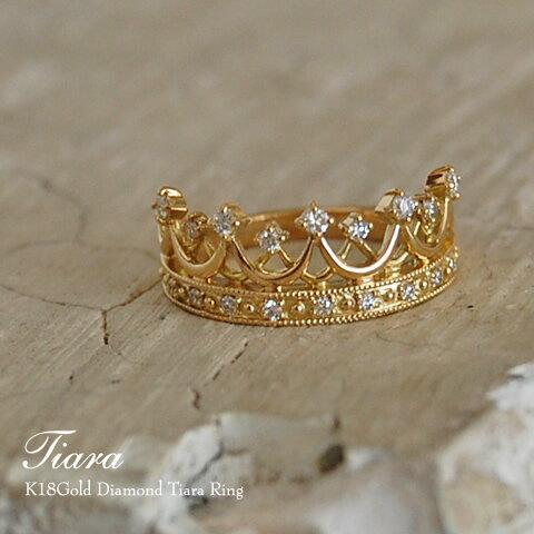 ダイヤモンド ティアラ リング 『Tiara』 指輪 リング k10 10k 10金 k18 18k 18金 ティアラリング ダイヤリング ダイヤ レディース ゴールド ring 大人 女性 上品 かわいい 素敵 繊細 送料無料 ギフト プレゼント