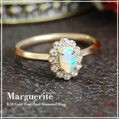 K18 オパール リング 「Marguerite」