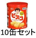 【10缶セット】ビスコ保存缶 5枚×6パック30枚入/1缶製造より5年保存賞味期限:2024年6月
