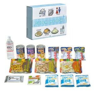スーパーライフボックス非常食・衛生用品3日間セット日本ドライケミカル