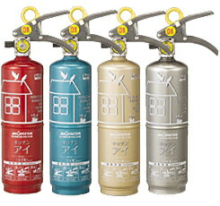 キッチンアイ 畜圧式住宅用消火器リサイクルシール付 消火器 住宅用