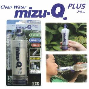 携帯型浄水器mizu-Q PLUSミズキュープラス本体