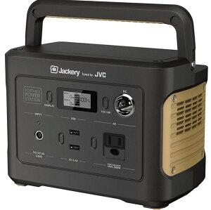JVC ポータブル電源BN-RB3-C非常用電源 家庭用電源
