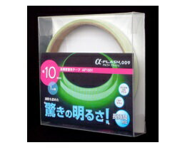 【取り寄せ商品】高輝度蓄光テープAF100110mm×1m巻α-FLASH009(アルファ フラッシュ)テープ 蓄光 蓄光テープ 備え そなえ そなえパークス