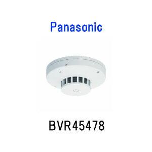 パナソニックBVR45478FR 光電アナログ式スポット型感知器2種ヘッドのみ(試験機能付)(自動試験対応)