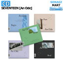 送料無料 SEVENTEEN 正規3集アルバム An Ode【ポスター無しでお得 】5種選択 セブンティーン セブチ / 韓国音楽チャ…