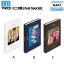 送料無料 TWICE ミニ8集アルバム Feel Special 3種セット 【ポスター無しでお得 】トゥワイス THE 8TH MINI ALBUM /…