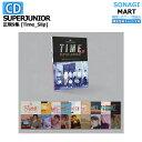送料無料 SUPER JUNIOR 正規9集アルバム Time Slip 10種選択 【ポスター無しでお得 】スーパージュニア SJ スジュ/ …