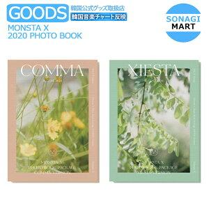 送料無料 MONSTA X 2020 PHOTO BOOK 2種選択 モンスタエックス モンエク モネク フォトブック 写真集 / 韓国音楽チャート反映 / 1次予約
