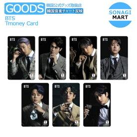 送料無料 防弾少年団 BTS × CU [ T-money Card 2020 ver. ] 7種選択 CASHBEE CARD バンタン 交通カード 公式グッズ / 予約商品