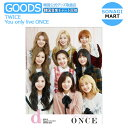 TWICE Dicon VOL.7 【 TWICE You only live ONCE 】 トゥワイス フォトブック 写真集 PHOTOBOOK 公式グッズ / 1次予約