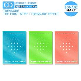 【初回ポスター丸めて】公式フォトカード付き TREASURE 1集アルバム [THE FIRST STEP : TREASURE EFFECT] 3種セット 1st ALBUM トレジャー / 韓国音楽チャート反映/2次予約