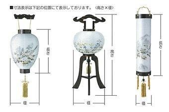 木製の御所デザイン盆提灯「岩に小菊」。新デザインの数量限定商品です。