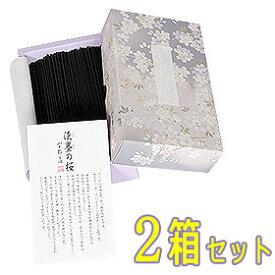 明日着く商品!お買得2箱セットお線香・宇野千代ブランド「淡墨の桜」期間限定送料無料の通販特別セール商品です。