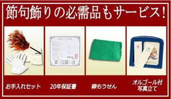No.504-84五月人形コンパクト兜飾り【伊達政宗兜】5号丸型飾り