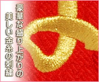 お名前入り旗飾り【さくら・赤(中)】No.3-11