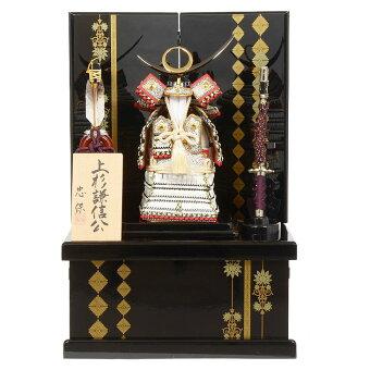 No.509-07五月人形収納コンパクトサイズ奉納鎧飾り【上杉謙信】