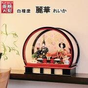 雛人形アクリルケース飾りコンパクト芥子サイズ親王飾り黒白檀塗丸型半円ケース