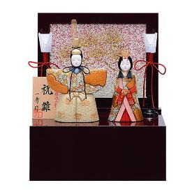 雛人形 木目込み No.307-299 木村一秀 G-3 神雛 00号A 収納 送料無料 初節句 お祝い おひなさま ひな人形