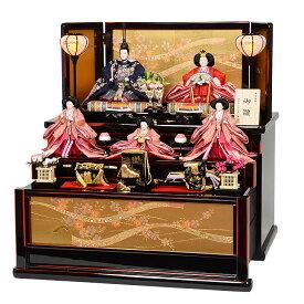 雛人形 引き出し型 収納式 三段 五人飾り 三人官女付 ひな人形