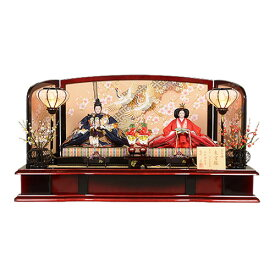 雛人形 親王飾り ひな人形 平飾り 京七番 親王 小京都 金彩刺繍
