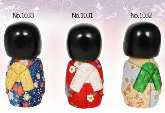 ギフトに最適な木目込み人形No.1032-B【おぼこ娘・黄】布付き手芸キット