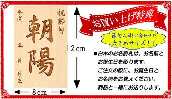 【特別ご奉仕価格】五月人形実際にかぶれる32号立体中鍬形着用兜ゴールド龍虎屏風収納飾り