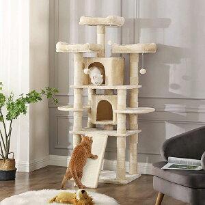 「大型猫対応」FEANDREA キャットタワー多頭飼い 爪とぎスロープ 高齢シニア・運動苦手対応 転倒防止172cm