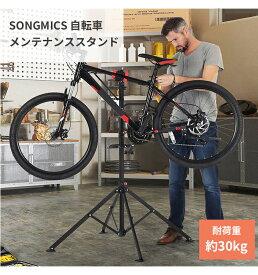 SONGMICS メンテナンススタンド 自転車 ワークスタンド 折りたたみ式 スチール製 高さ調節 角度調節 コンパクト 自転車用ディスプレイスタンド スポーツ アウトドア