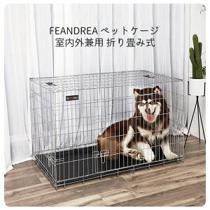 FEANDREA ペットケージ 91×58×64cm 犬ケージ ペットハウス ペット ゲージ ペット 犬 中型犬 猫 猫ケージ ネコケージ 室内 屋外 出入り口2つ 屋内 屋外 室内外兼用 折り畳み可 持ち手付き 移動 便利