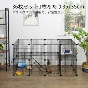 SONGMICS ペットフェンス ペットサークル ハムスター 2階建て 階段付き メタルメッシュ ジョイント式 DIY可能 安定性良い 約束バンド付属 小型犬 子猫 ウサギ 小動物用 多用途 簡易フェンスNLPI02