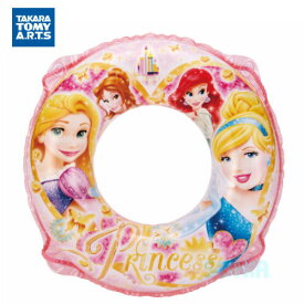 TAKARA TOMY A.R.T.S(タカラトミーアーツ) 【PR-RG-050-U】 プリンセス うきわ 50cm float Disney princess