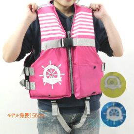 【即納】FINE JAPAN(ファインジャパン) FV-6154 NEW簡易フローティングベスト ライフジャケット(大人タイプ)