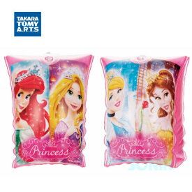 TAKARA TOMY A.R.T.S(タカラトミーアーツ) 【PR-AR-025-U】 プリンセス アームリング 25×16cm Disney princess