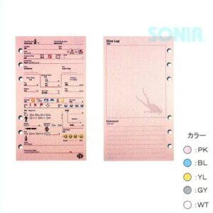 HUSE(ヒューズ) 【4547】 KAIRAKU-6 海楽ログ 6穴タイプ ログブックレフィル ログシート