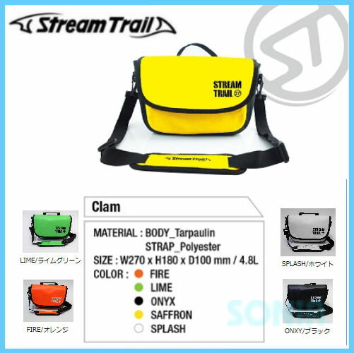 Stream Trail(ストリームトレイル) SD2025 Clam Shoulder Bag クラム(W270×H180×D100mm)