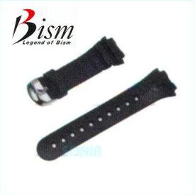 Bism(ビーイズム) 71D2013K/W Duo、GRANDE ダイブコンピューターベルトセット(ベルト&ベルトピン)