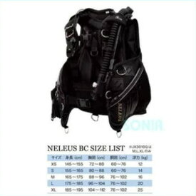 Bism(ビーイズム) JX3010D ネレウスBCバージョンD ディタッチャブルポケットモデル NELEIS BC VERSION,D